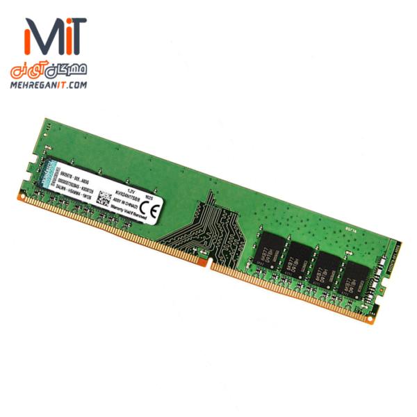 رم 8GB DDR4 کینگستون