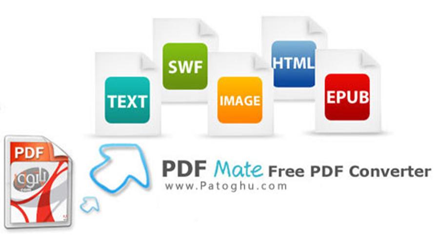 تبدیل PDF به سایر فرمتها