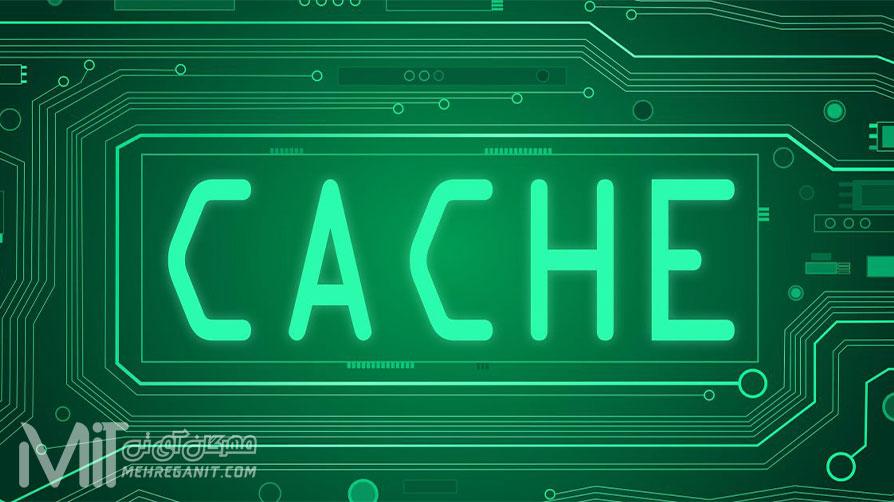 حافظه Cache سطح L1 و L2 در پردازنده چیست ؟