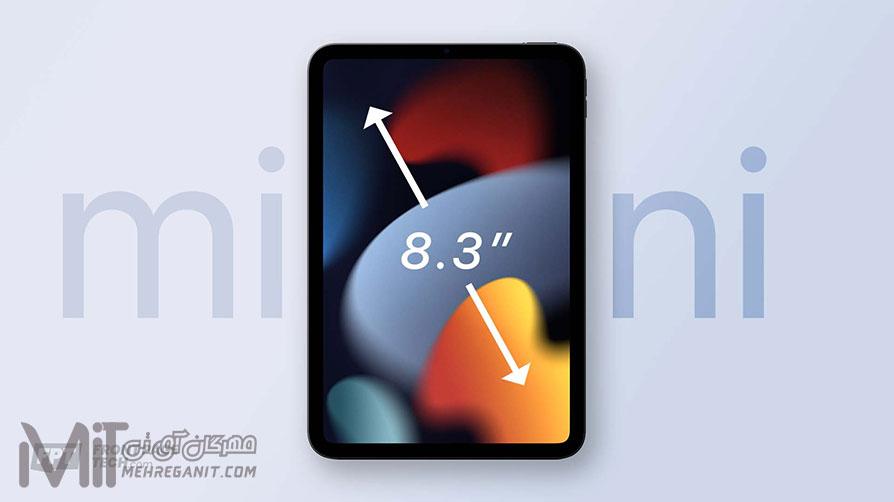 مینی آیپد 6 اپل از صفحه نمایش 8.3 اینچی با حاشیههای باریک بهره میبرد