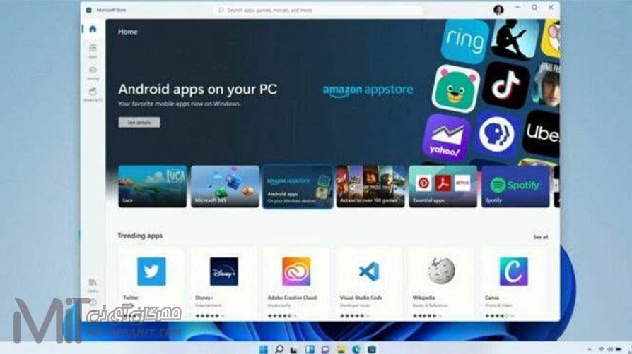 Amazon Appstore قول پشتیبانی از Android AAB را قبل از انتشار ویندوز 11 میدهد
