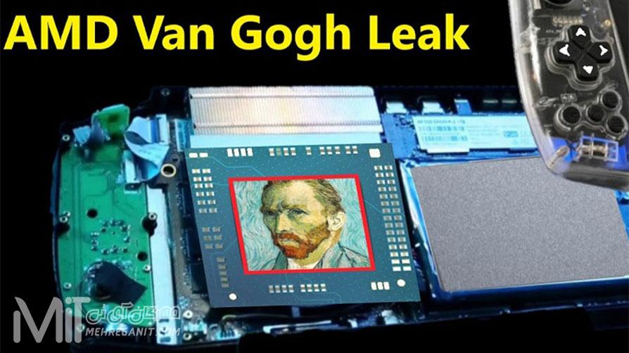 پردازنده شتاب یافته AMD Van Gogh دارای فناوری جدید صوتی است
