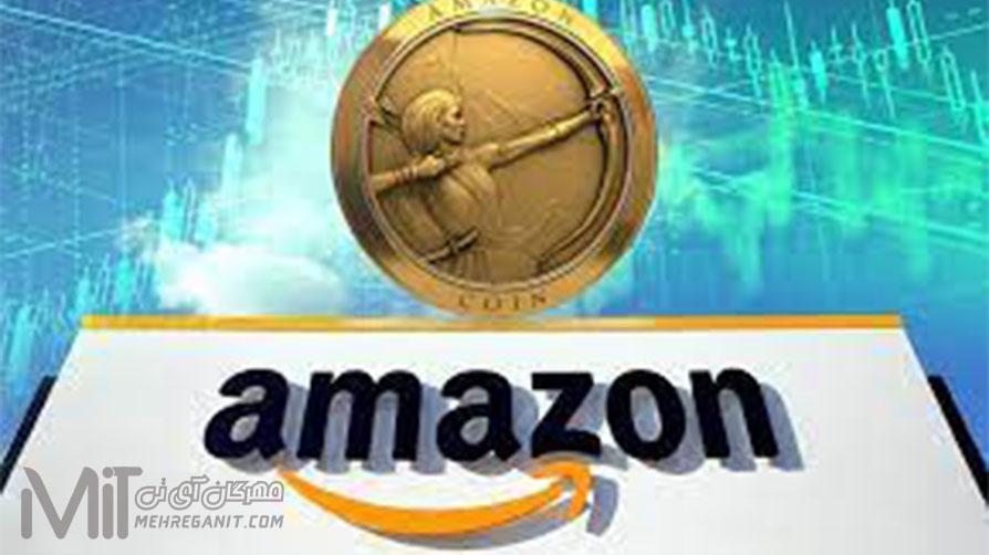 آمازون قصد دارد امسال پرداخت Bitcoin را بپذیرد