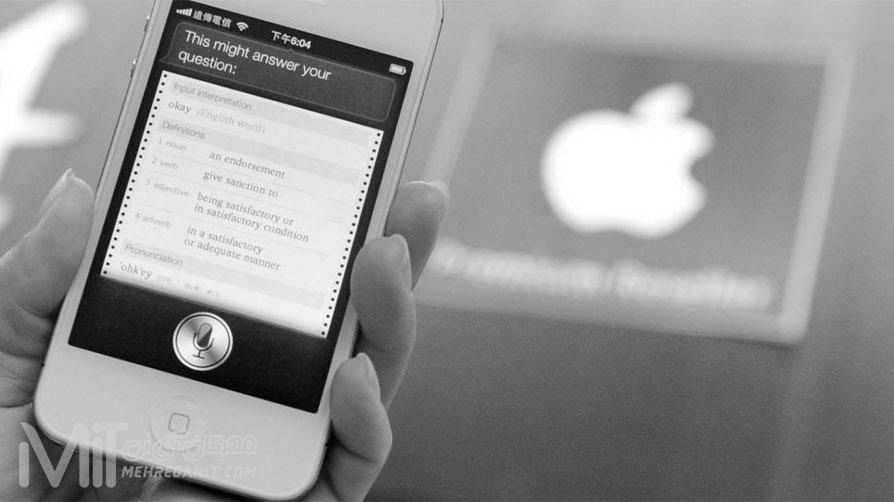 آیا گوشیهای اپل دنیای ما را به جای قشنگتری تبدیل کردهاند؟