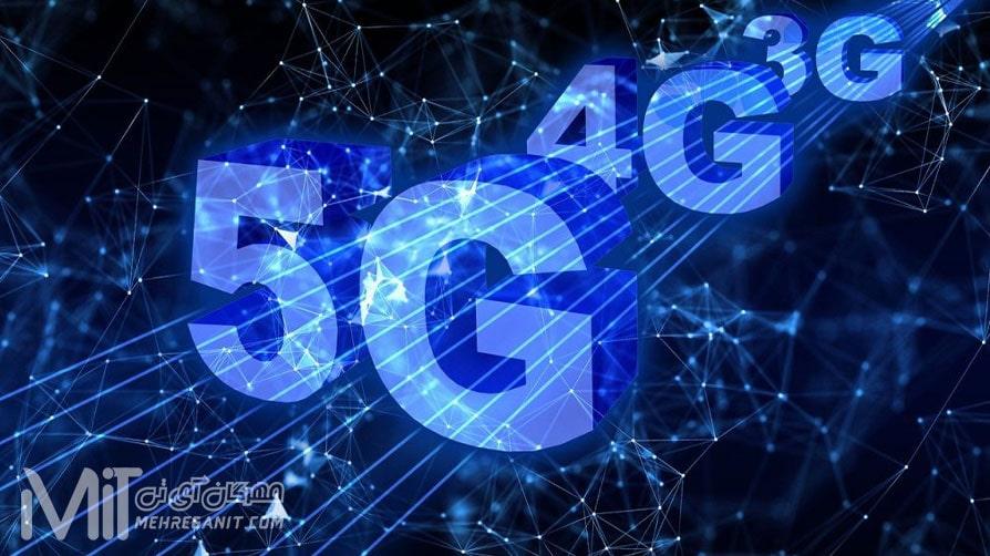 هرآنچه باید در مورد 5G بدانید