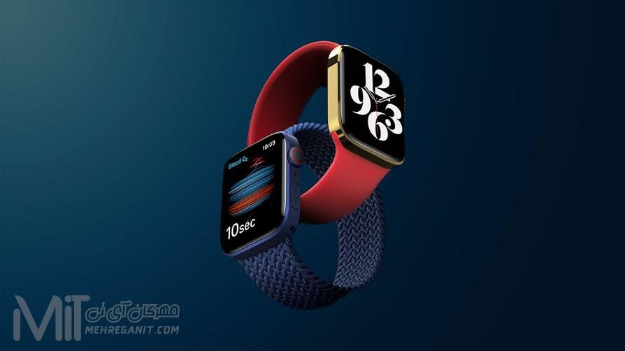 اپل واچ سری 7 در ماه جاری عرضه میشود