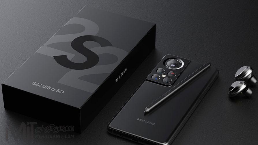 سری Galaxy S22 سامسونگ از دوربینهای زیر نمایشگر استفاده نمیکند
