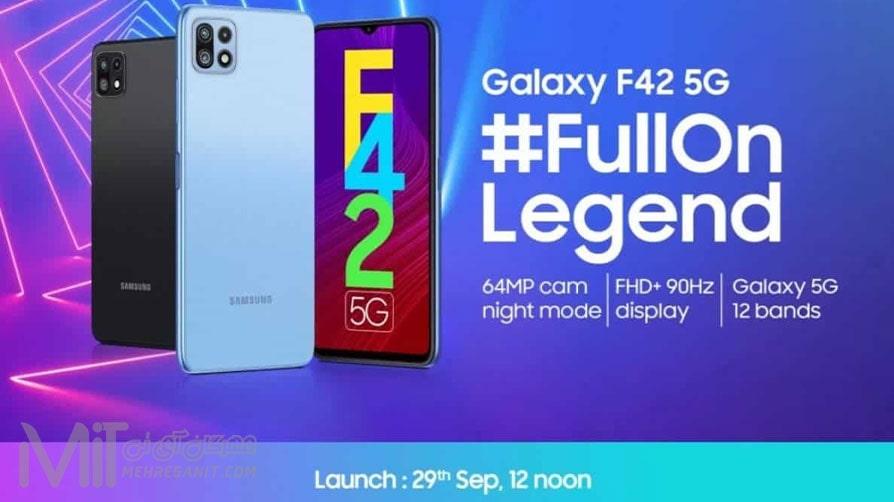 سامسونگ Galaxy F42 5G پیش از عرضه در Google Play مشاهده شد