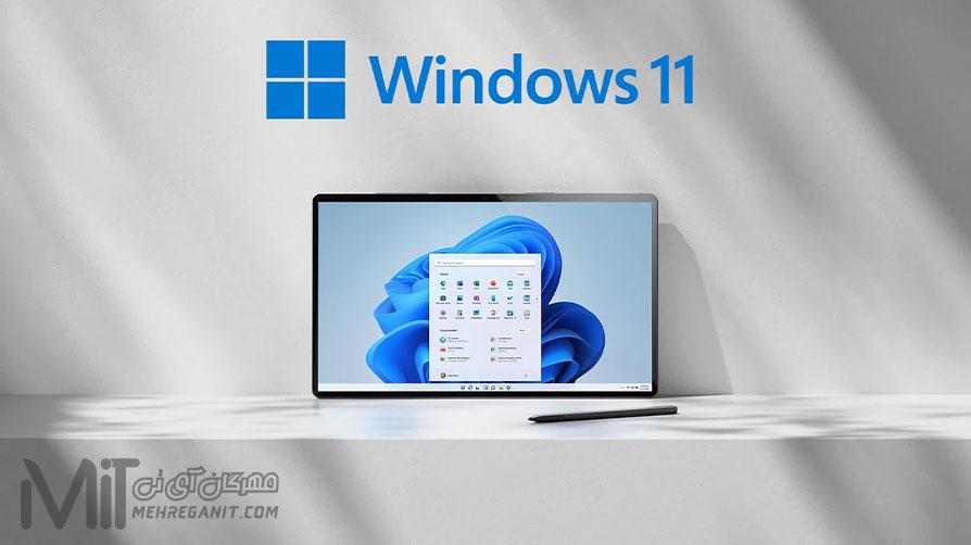 درایورهای AMD با پشتیبانی از ویندوز 11 منتشر شد