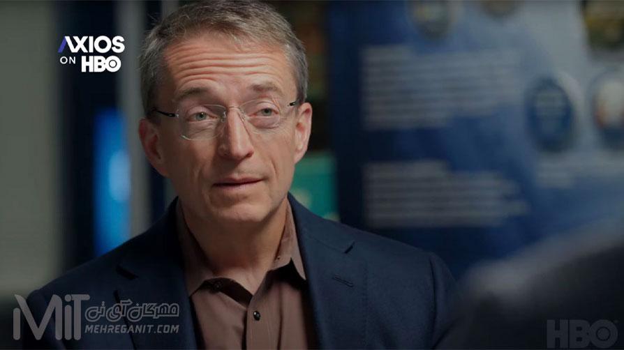 مدیرعامل اینتل امیدوار است دوباره بتواند تراشههای مک را تامین کند