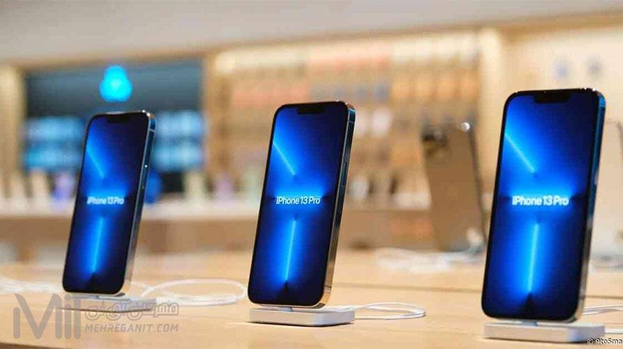 اپل تولید آیفون 13 را به دلیل کمبود تراشه کاهش میدهد